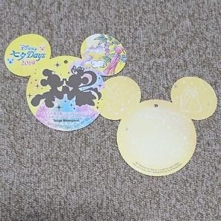 Disney - ディズニー短冊