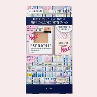 ESPRIQUE - エスプリーク ファンデ