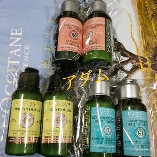 L'OCCITANE - L'OCCITANE シャンプー&コンディショナーまとめ売り