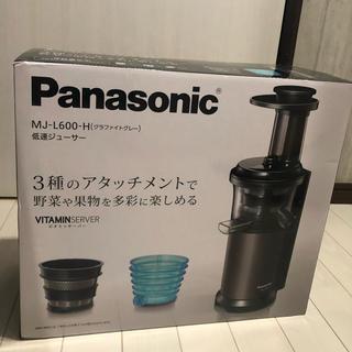 パナソニック(Panasonic)のPanasonic  低速ジューサー MJ-L600-H(ジューサー/ミキサー)