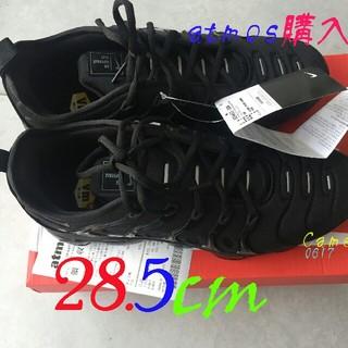 NIKE - NIKE AIR VAPORMAX PLUS 黒 28.5cm