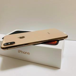iPhone - iphone xs max 256gb