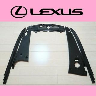 レクサス LEXUS LS600h 前期 エンジンカバー セット