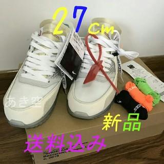 OFF-WHITE - momo様専用