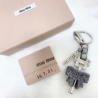 miumiu - 週末限定値下げ!miumiu ❤︎ キーホルダー キーリング
