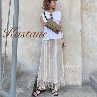 Kastane - 新作🍒新品¥7020 カスタネ ジャガード柄フリンジスカート サックス