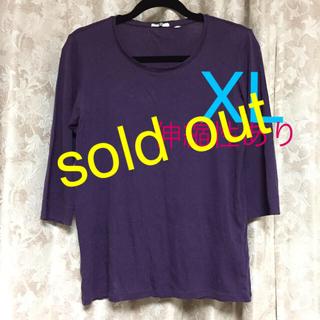 ユニクロ(UNIQLO)の七分袖Tシャツ(Tシャツ(長袖/七分))