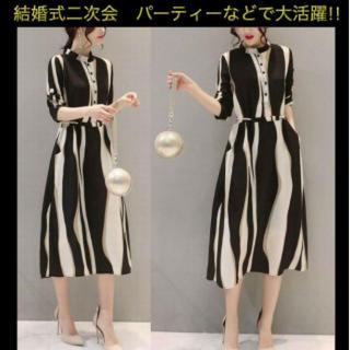 171L シフォン パーティー ドレス ロング ワンピース リゾート ストライプ(ミディアムドレス)