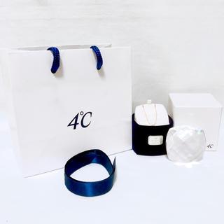 4℃ - 【新品 未使用】4℃ K10 ピンクゴールド ブレスレット ダイヤモンド