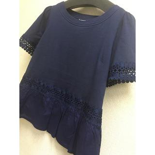 ギャラリービスコンティ(GALLERY VISCONTI)のオーガンジー素材のフリルデザインTシャツ ネイビー ビスコンティ3(Tシャツ(半袖/袖なし))