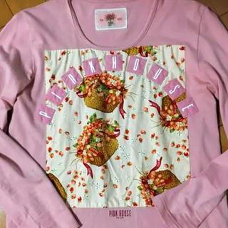 ピンクハウス(PINK HOUSE)の美品 ピンクハウス インゲボルグ いちご イチゴ トップス カットソー あの(カットソー(長袖/七分))