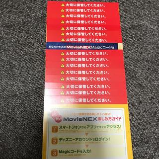 MARVEL - MCU MovieNEX 16作セット