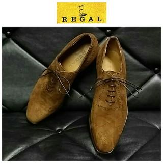 リーガル(REGAL)のリーガル ビジネスシューズ ウイングチップ スウェード 38(24cm)極上美品(ドレス/ビジネス)