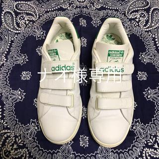 アディダス(adidas)のアディダス stan smith グリーン  24.5cm(スニーカー)