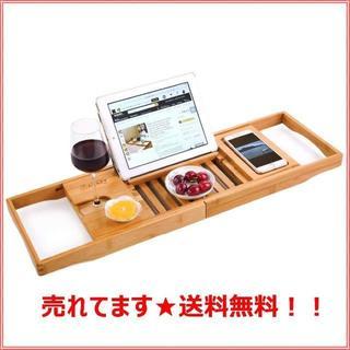 【新品★人気】バスタブトレー バスタブラック バステーブル