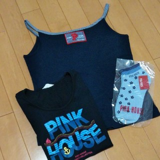 ピンクハウス(PINK HOUSE)のピンクハウス三点セット(その他)