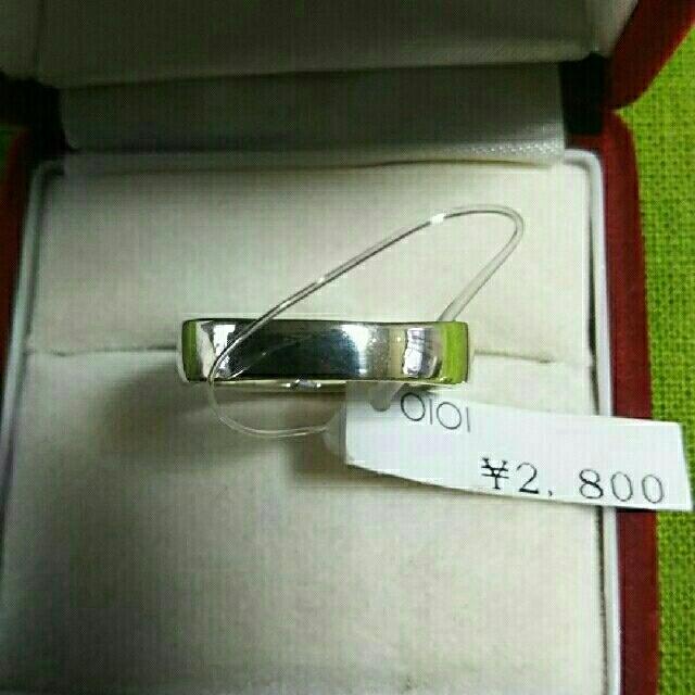 メンズ  シルバーリング  未使用  銀製品 メンズのアクセサリー(リング(指輪))の商品写真