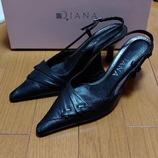 ダイアナ(DIANA)のDiana 22㎝ バックストラップパンプス(ハイヒール/パンプス)