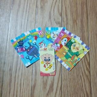 アンパンマン(アンパンマン)のアンパンマン カード(カード)