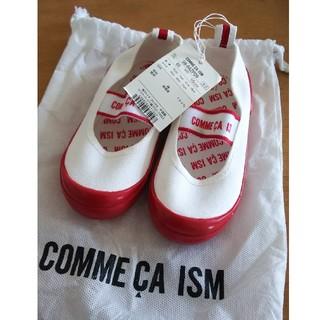 コムサイズム(COMME CA ISM)の🖤AK🖤様専用☆タグ付き 新品未使用 ☆ コムサイズム 上履き(スクールシューズ/上履き)