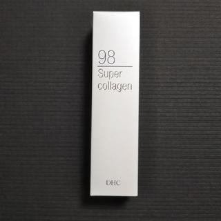 ディーエイチシー(DHC)の【未開封】DHC*スーパーコラーゲン 98(美容液)