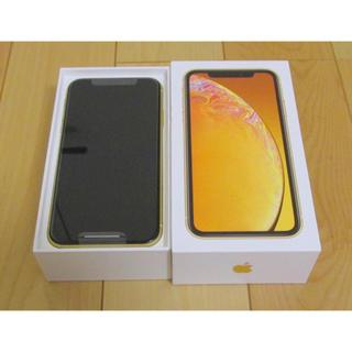 iPhone - 未使用!iPhone XR 64GB イエロー SIMロック解除済 SIMフリー
