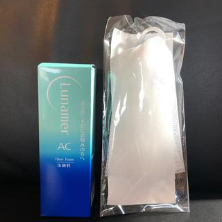 富士フイルム - お値下げ‼️新品未使用⭐️ルナメアAC 洗顔フォーム