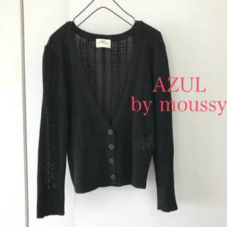 AZUL by moussy - アズールバイマウジー サマーカーディガン