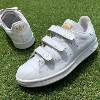 アディダス(adidas)の美品24 adidas アディダス スタンスミスCFコンフォート B552(スニーカー)