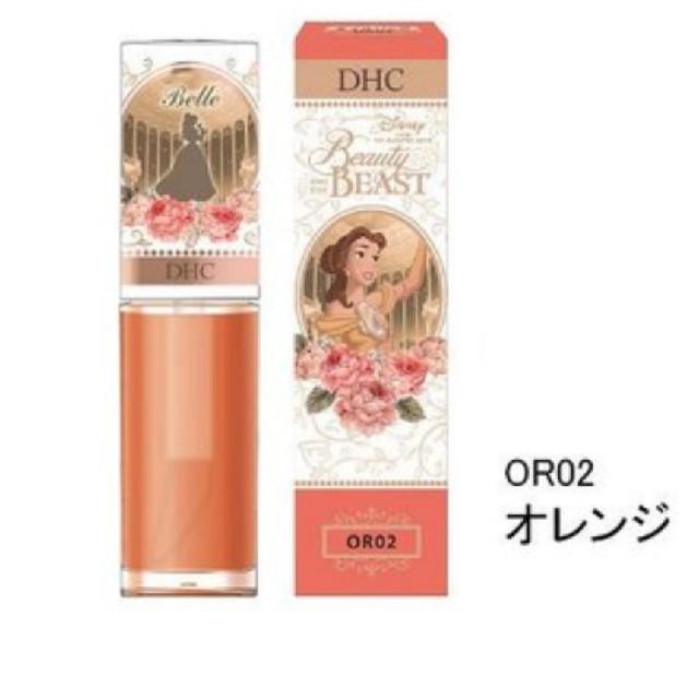 DHC(ディーエイチシー)の新品、未使用 DHCリップオイル エッセンス [ベル] オレンジ ベル コスメ/美容のスキンケア/基礎化粧品(リップケア/リップクリーム)の商品写真