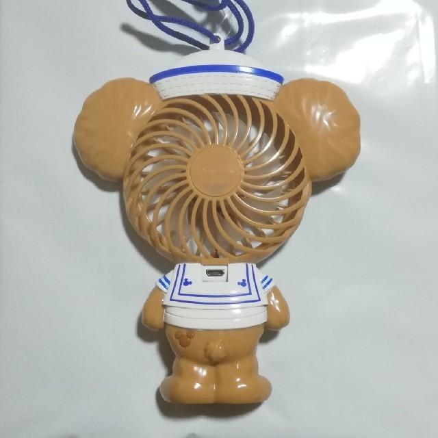 ダッフィー 扇風機