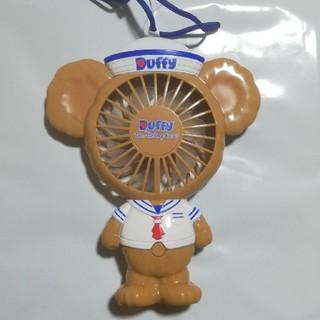 ダッフィー - 香港ディズニー限定 ダッフィー 携帯用扇風機