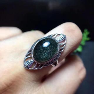 グリーンガーデンクオーツ リング(リング(指輪))