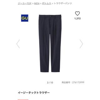 ジーユー(GU)のシャツ2点&イージー トラウザー パンツ1点 3点セット(スラックス)