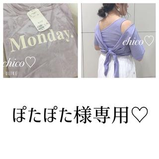 who's who Chico - 19SS最新作♡¥6372ワンショル2wayリボンTセット