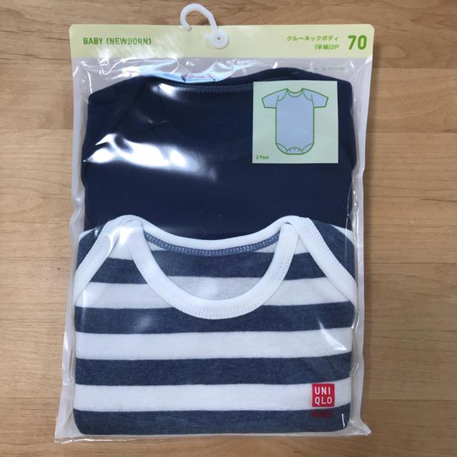 UNIQLO(ユニクロ)のUNIQLO BABY クルーネックボディ 70 キッズ/ベビー/マタニティのベビー服(~85cm)(肌着/下着)の商品写真