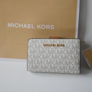 Michael Kors - 新品 ラスト1点 マイケルコース MK シグネチャー ホワイト 財布