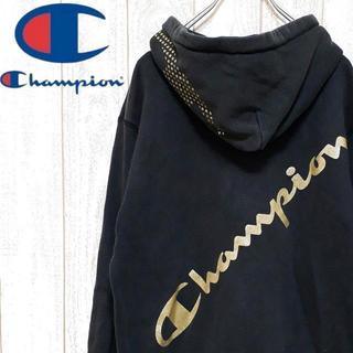 Champion - 【良デザイン】チャンピオン スウェットパーカー バックロゴ フードプリント