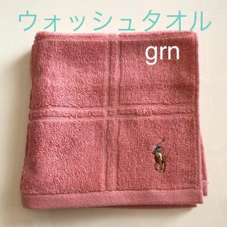 ラルフローレン(Ralph Lauren)のラルフローレン  ウォッシュタオル(タオル/バス用品)
