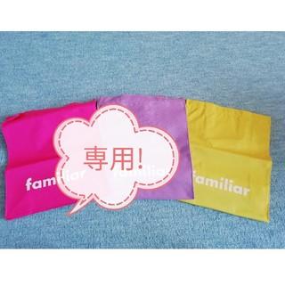ファミリア(familiar)のファミリア非売品カバン(トートバッグ)