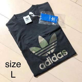 アディダス(adidas)の未使用 adidas アディダス Tシャツ サイズL(Tシャツ/カットソー(半袖/袖なし))
