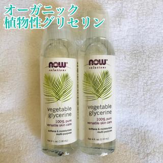 セイカツノキ(生活の木)のオーガニック 植物性グリセリン 100%ピュア(その他)
