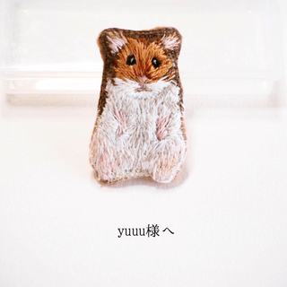 yuuu様 専用ページ(オーダーメイド)