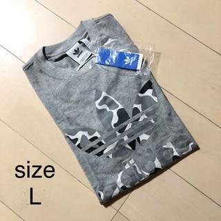 アディダス(adidas)の未使用 adidas グレー Tシャツ サイズL(Tシャツ/カットソー(半袖/袖なし))
