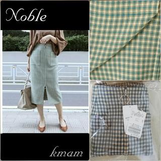 ノーブル(Noble)のロングセラー 【Noble】新品タグ付フープジップタイトスカート(ひざ丈スカート)