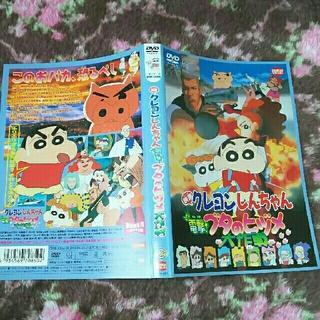 バンダイ(BANDAI)のレンタル落ち DVD 映画 クレヨンしんちゃん 4本セット(アニメ)