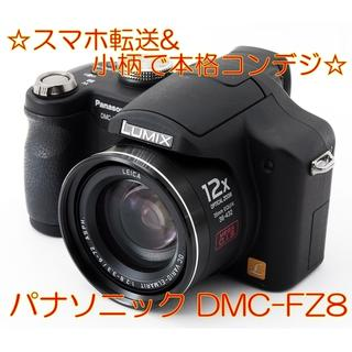 Panasonic - ☆スマホ転送&小柄で本格コンデジ♪パナソニック DMC-FZ8☆