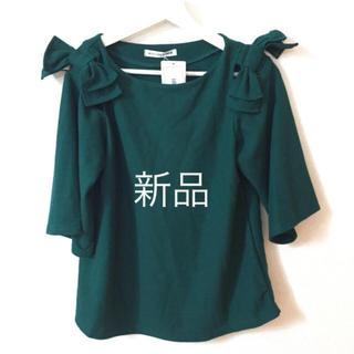 シマムラ(しまむら)のリボン フレア カットソー グリーン(カットソー(半袖/袖なし))
