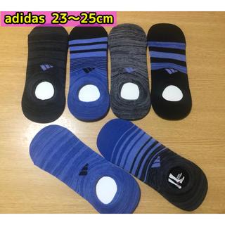 adidas - 新品✪adidas レディース用靴下【6足セット】23〜25cm ※残り①
