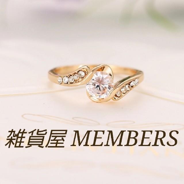 送料無料15号イエローゴールドスーパーCZダイヤデザイナーズジュエリーリング指輪 レディースのアクセサリー(リング(指輪))の商品写真